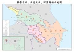 亚美尼亚政区图,亚美尼亚示意图