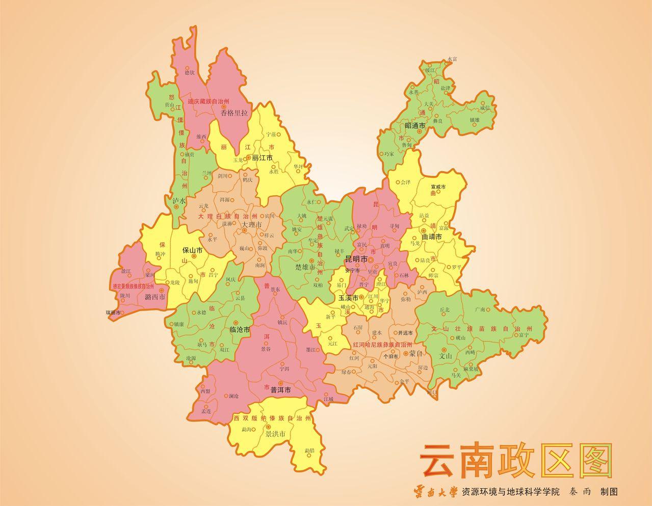 云南省政区图,云南行政区划图