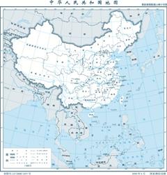 1:3000万全国地图最新高程数据山