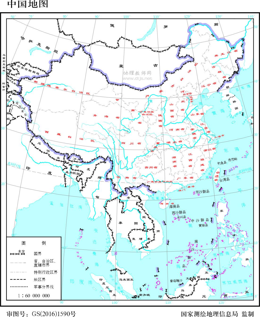 中国地图全图-1:6000万 有邻国 国界线二