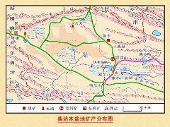 柴达木盆地矿产分布图