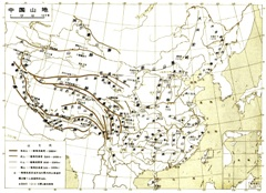 中国山地地图
