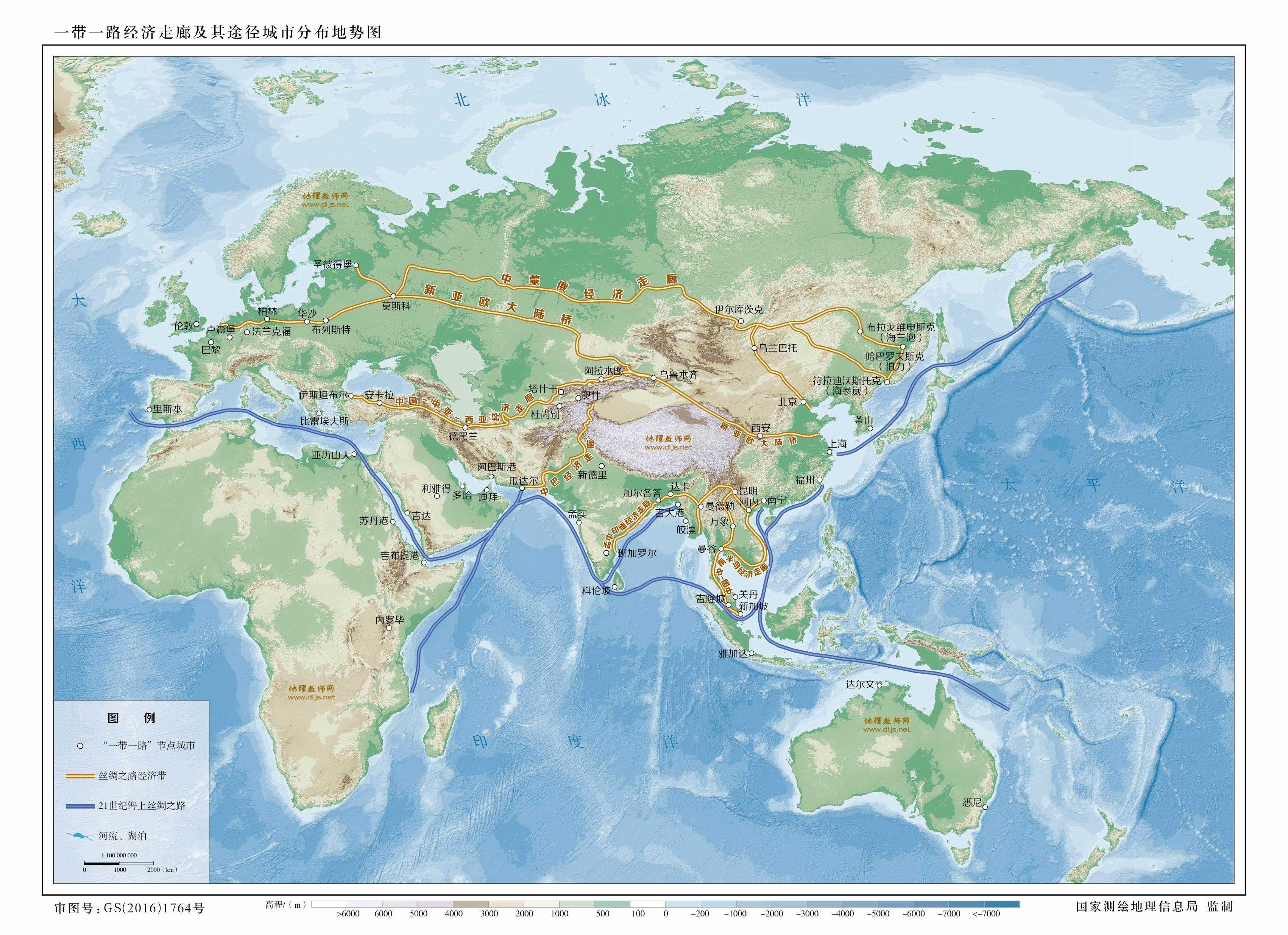 一带一路经济走廊及其途径城市分布地势图