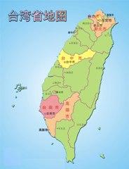 台湾省行政区划图,台湾省地图