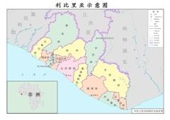 利比里亚政区图,利比里亚示意图