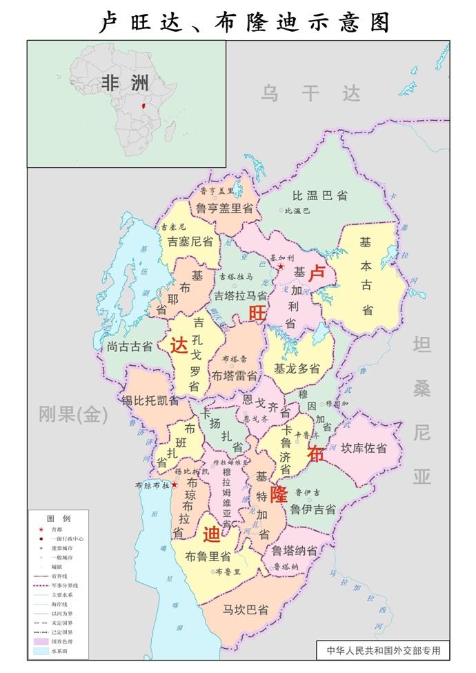 卢旺达政区图,卢旺达示意图