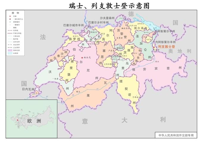 瑞士政区图,瑞士示意图