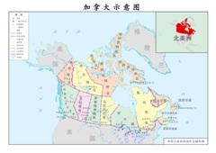 加拿大政区图,加拿大示意图