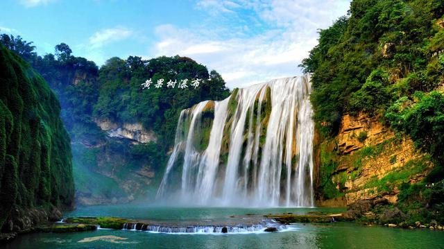 中国二十处最知名的瀑布