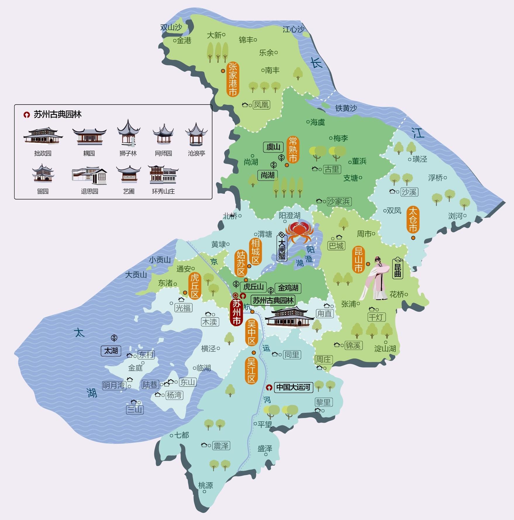 江苏省苏州市旅游地图